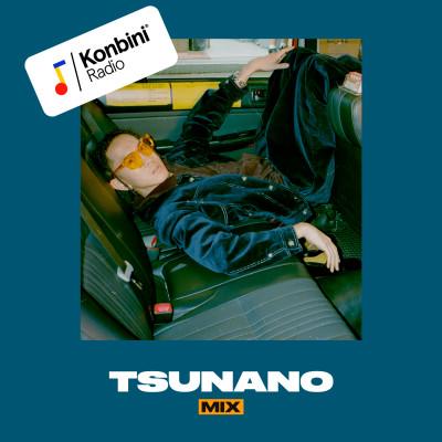 image Tsunano