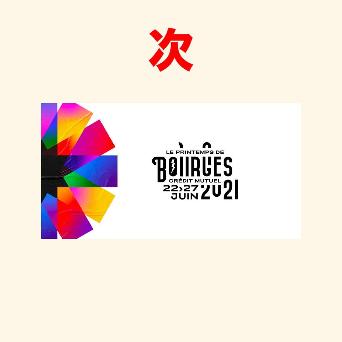 Le Printemps de Bourges 2021 avec Lolita Mang & Alexis Bernier