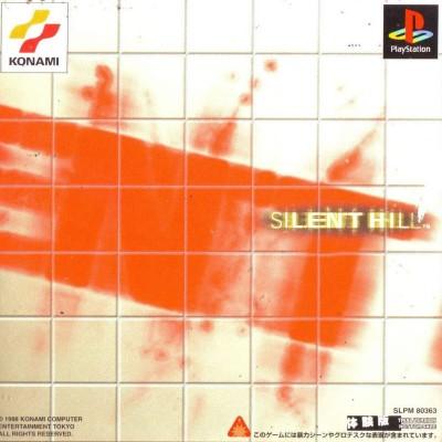 Otomo Izakaya episode 6 - (Snack Bar) - Silent Hill cover