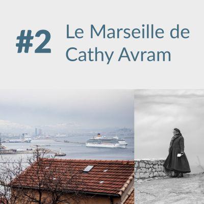 D'où tu parles, Cathy Avram ? cover