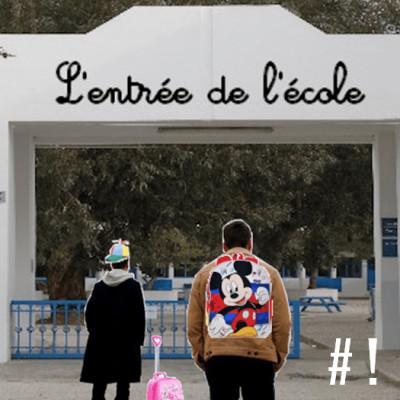 ANNONCE REPRISE - Saison 2 TàT cover