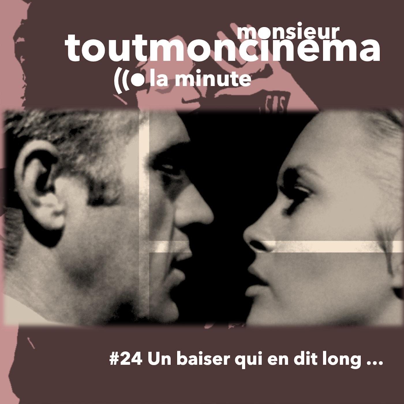 #24 Un baiser qui en dit long ... (L'Affaire Thomas Crown)