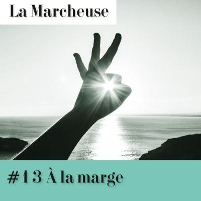 image #13 À la marge
