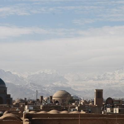 Géopolitique de l'Iran. Ardavan Amir-Aslani, Gil Mihaely cover