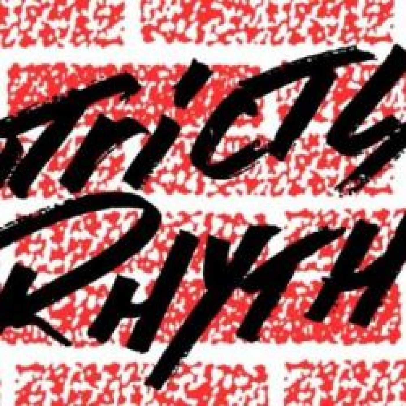 COURS D'ELECTRO LE LABEL STRICLY RYTHM