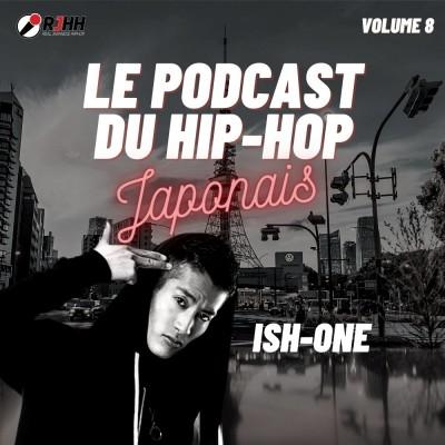 Le Podcast du Hip-Hop Japonais Volume 8 cover