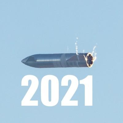 ESPACE - 2021 UNE ANNÉE SPECTACULAIRE ! cover