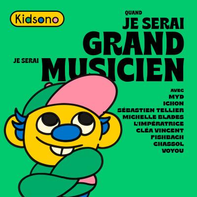 Quand Je Serai Grand Je Serai Musicien cover