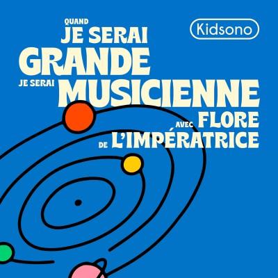 FLORE DE L'IMPÉRATRICE x KIDSONO cover