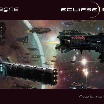 Eclipse Phase - Section 9 #3 cover