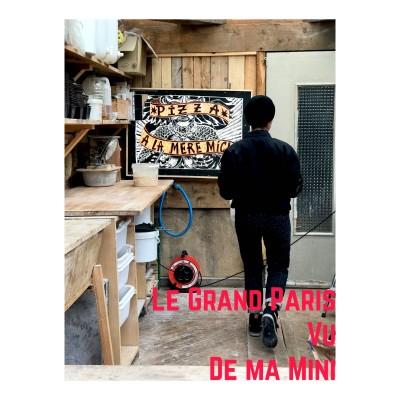 Le Grand Paris Vu De Ma Mini (La boulangerie itinérante d'ELSA) cover