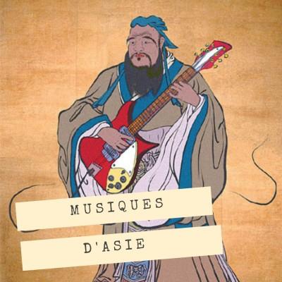 4. Musiques d'Asie ; VaVa, la bad girl du Sichuan ! cover