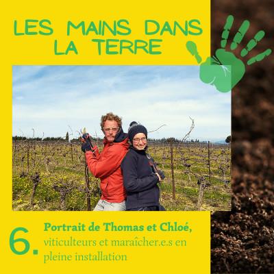 6. Portrait de Thomas et Chloé, Viticulteur.rice.s et maraîcher.e.s en pleine installation cover