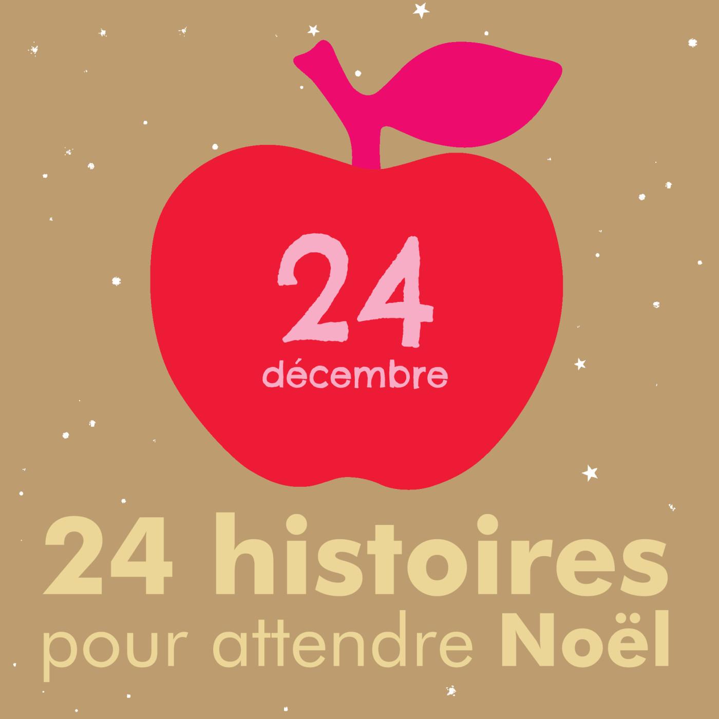 Le 24 décembre 2020 : « Le Noël de monsieur Germain » Ep. 8